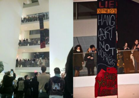 occupymuseums